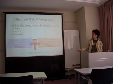 Human SCINT Seminar (1)