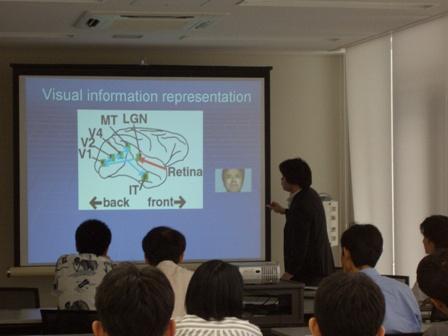 Human SCINT Seminar (8)