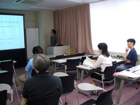 Human SCINT Seminar (9)