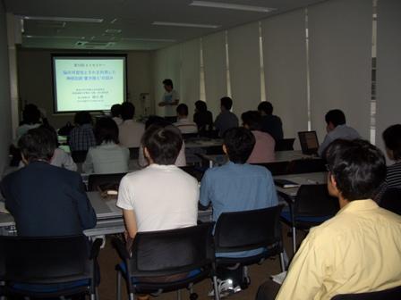 Human SCINT Seminar (10) - 2