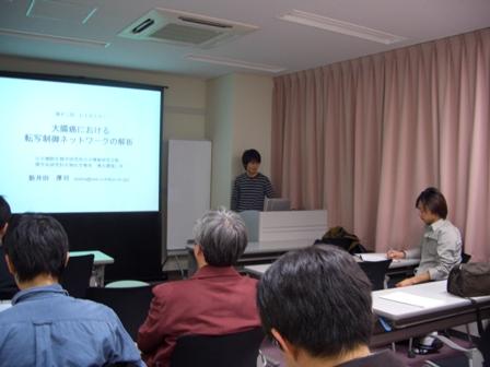 Human SCINT Seminar (12)
