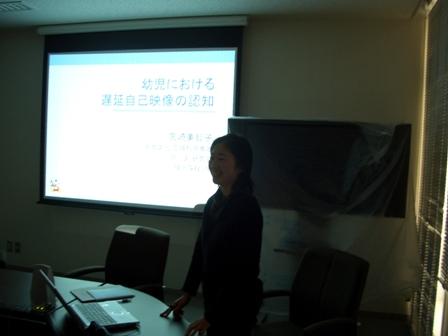 Human SCINT Seminar (13) - 3