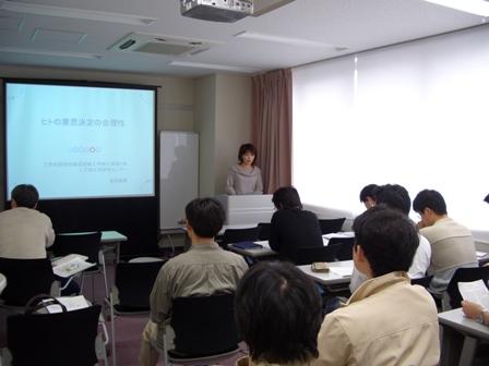 Human SCINT Seminar (2)