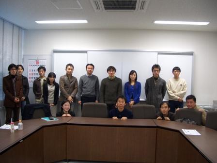 Human SCINT Seminar (13) - Participants