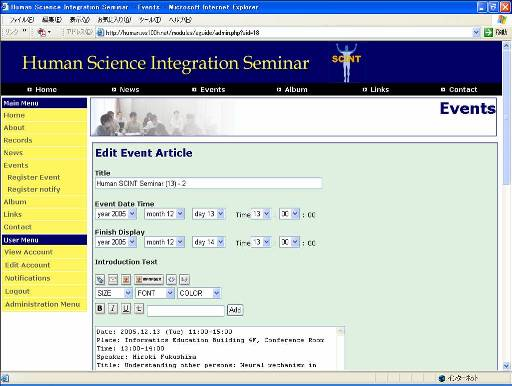 Screen image of the event administration page