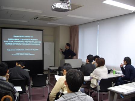 Human SCINT Seminar (15)