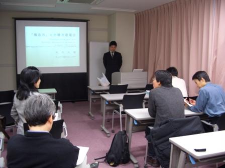 Human SCINT Seminar (16)