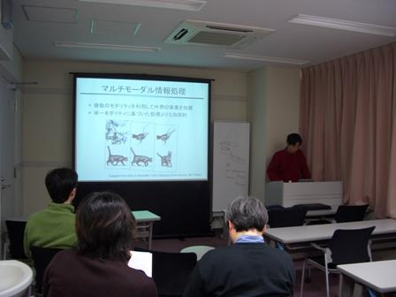 Human SCINT Seminar (17)