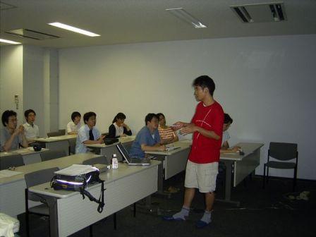 Human SCINT Seminar(19)