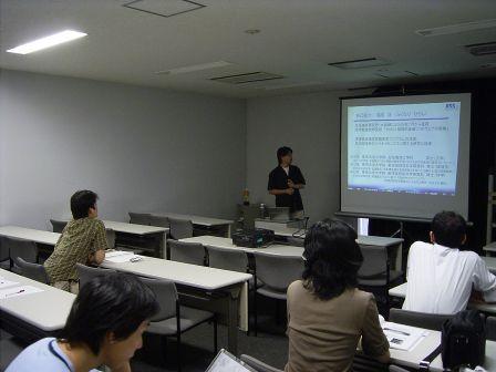 Human SCINT Seminar(20)