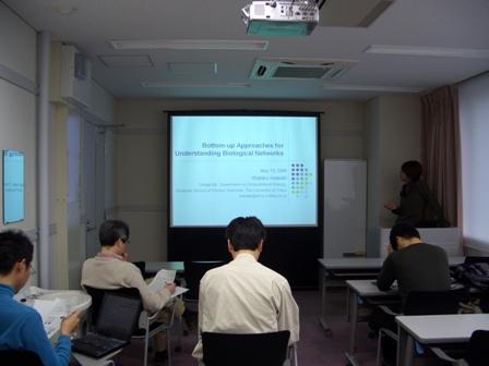 Human SCINT Seminar (3)