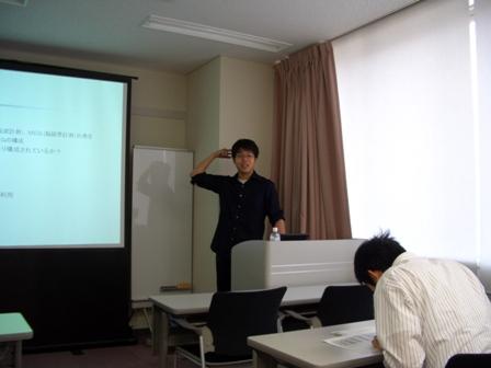 Human SCINT Seminar (4)