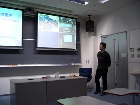 Human SCINT Seminar(21)