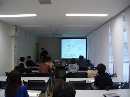 Human SCINT Seminar(22)-1