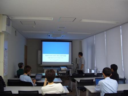 Human SCINT Seminar(23)