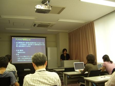 Human SCINT Seminar(24)