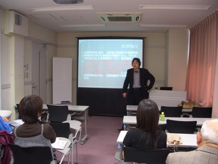 Human SCINT Seminar(25)