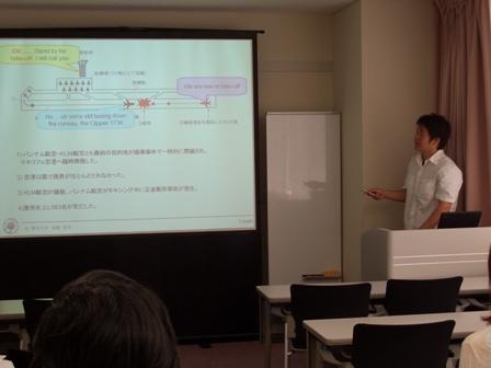 Human SCINT Seminar (5)