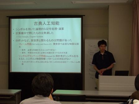 Human SCINT Seminar (7)