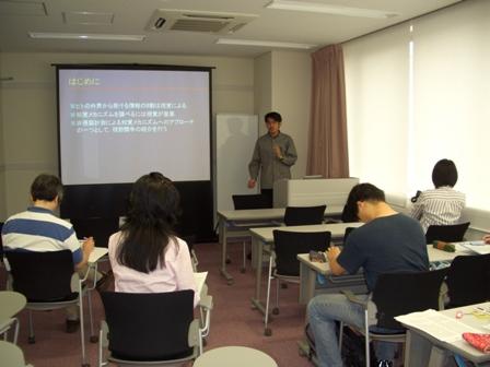 Human SCINT Seminar (6)